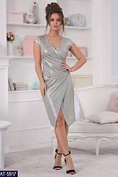 Стильное платье трикотаж металлик размер 42,44,46