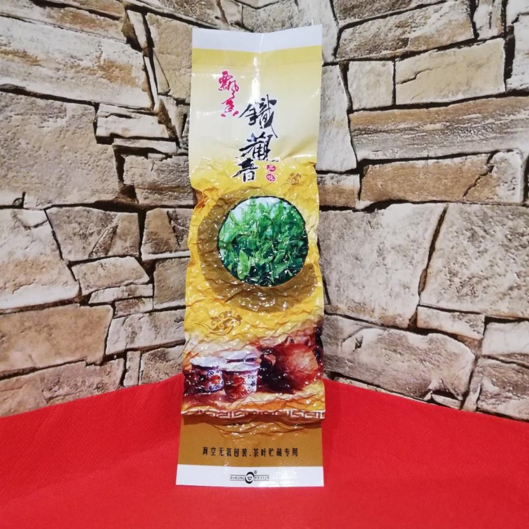 Юннаньский отборный красный (черный) чай, 50 г