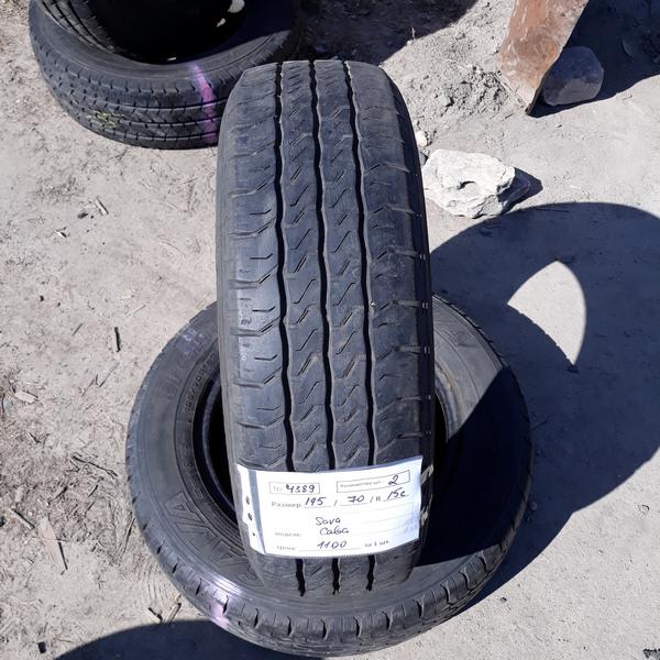 Бусовские шины б.у. / резина бу 195.70.r15с Sava Trenta Сава