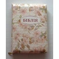 Библия средний формат на украинском языке