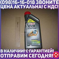⭐⭐⭐⭐⭐ Масло моторное Castrol GTX ULTRA CLEAN 10W-40 A3/B4 (Канистра 1л)  15A4DE