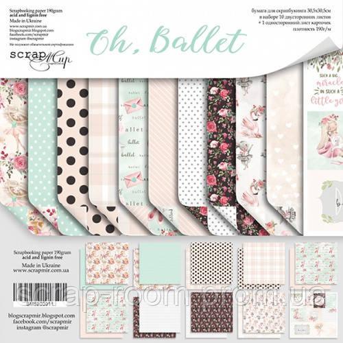 Набор двусторонней бумаги 30х30см от Scrapmir Oh, Ballet 11шт, новинка скрапбумаги коллекция Oh, Ballet