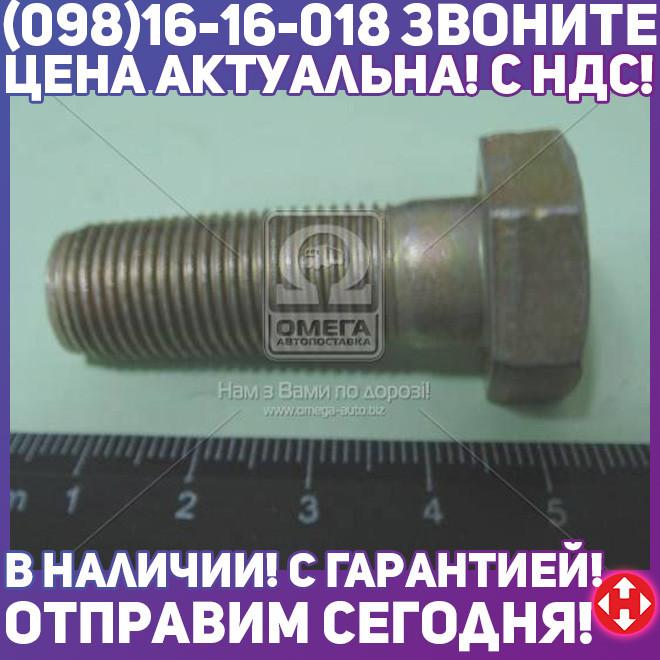⭐⭐⭐⭐⭐ Болт М12х40 подушки двигателя  КАМАЗ (самоконтр.) (пр-во Белебей) 1/42747/31
