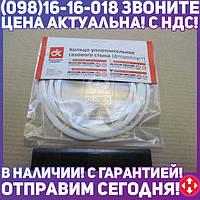 ⭐⭐⭐⭐⭐ Кольцо уплотнительное газового стыка фторопластиковый КАМАЗ (Дорожная Карта)  740.1024031