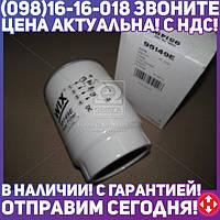 ⭐⭐⭐⭐⭐ Элемент фильтра топливного (сепаратора) КАМАЗ ЕВРО-2 (пр-во WIX-Filtron) 95149E