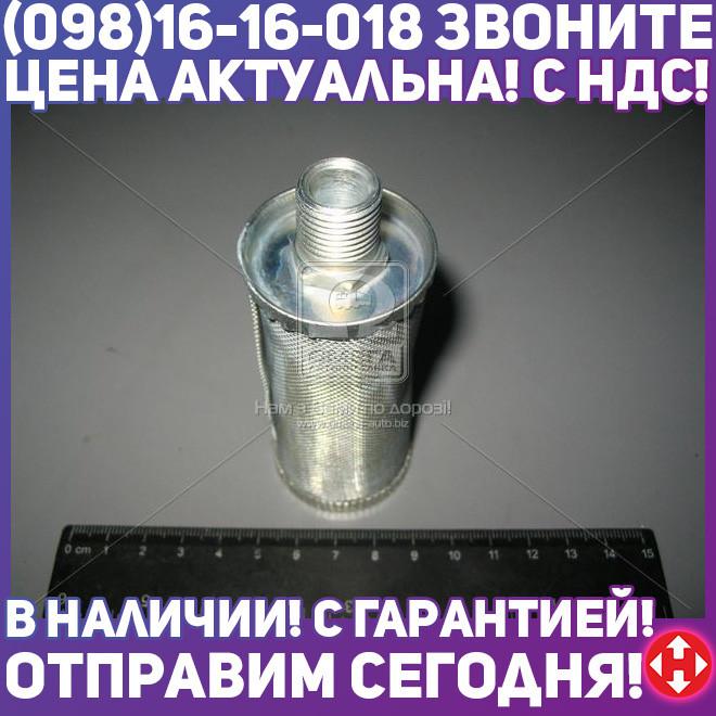 ⭐⭐⭐⭐⭐ Фильтр трубки приемной КАМАЗ летний (пр-во г.Ливны) 5320-1104023