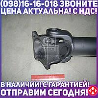 ⭐⭐⭐⭐⭐ Вал карданный КАМАЗ 5320 моста среднего Lmin983 ход 136 стороное кольцо шлица эвол(производство  Белкард)  5320-2205011-04