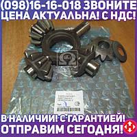 ⭐⭐⭐⭐⭐ Ремкомплект дифференциала КАМАЗ моста заднего ( в упаковке ) (производство  КамАЗ)  53205-2403081