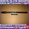 ⭐⭐⭐⭐⭐ Вал моста среднего КАМАЗ задний (пр-во КамАЗ) 5320-2502201, фото 2