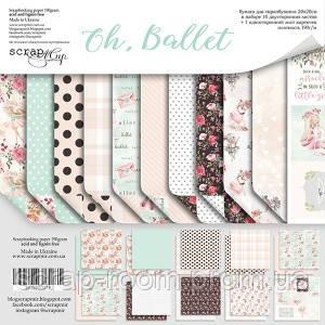 Набор двусторонней бумаги 20х20см от Scrapmir Oh, Ballet 11шт, новинка скрапбумаги коллекция Oh, Ballet