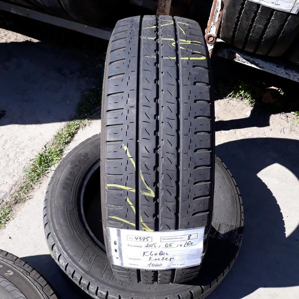 Бусовские шины б.у. (усиленная резина бу) 205.65.r16с Kleber Transpro Клебер