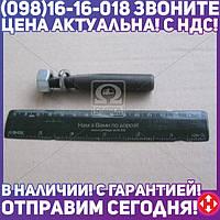 ⭐⭐⭐⭐⭐ Клин шкворня (производство  Россия)  5320-3001025
