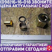 ⭐⭐⭐⭐⭐ Ремкомплект трубки ПВХ (Dвнут.=12 мм , М18х1,5) (Дорожная Карта)  DK 1218