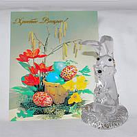 Сувенир из стекла Пасхальный кролик, высота 9 см