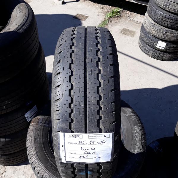 Бусовские шины б.у. / резина бу 235.65.r16с Kumho Radial 857 Кумхо