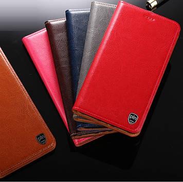 """LG Q7 Plus оригинальный кожаный чехол книжка из натуральной кожи магнитный противоударный """"MARBLE"""""""