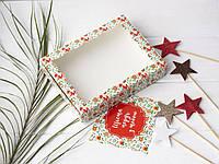 Коробка для подарка 15см х 20см х 3см, Лисички_15х20, фото 1