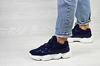 Женские демисезонные кроссовки Adidas Yeezy 500 темно синие