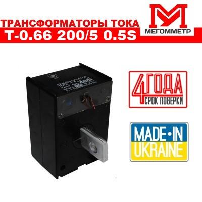 Трансформатор тока Т-0.66 200/5 0.5S