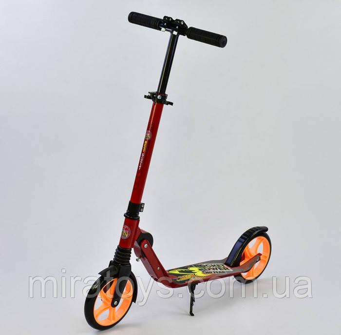Двоколісний Самокат Best Scooter 00068 ЧЕРВОНИЙ