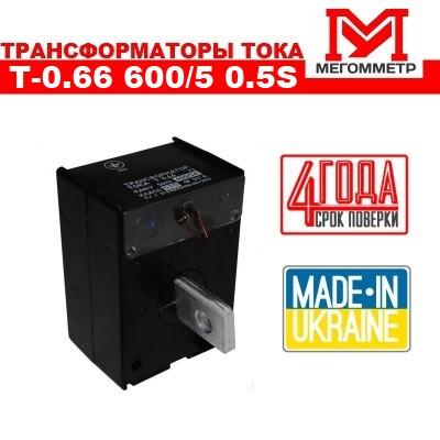 Трансформатор тока Т-0.66 600/5 0.5S