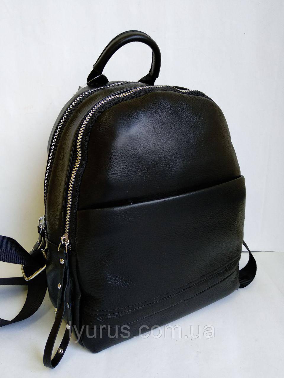 Женский кожаный рюкзак повседневный