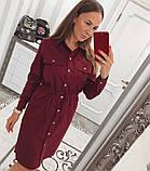 """Платье-рубашка женское повседневное """"Гусарик"""", фото 8"""