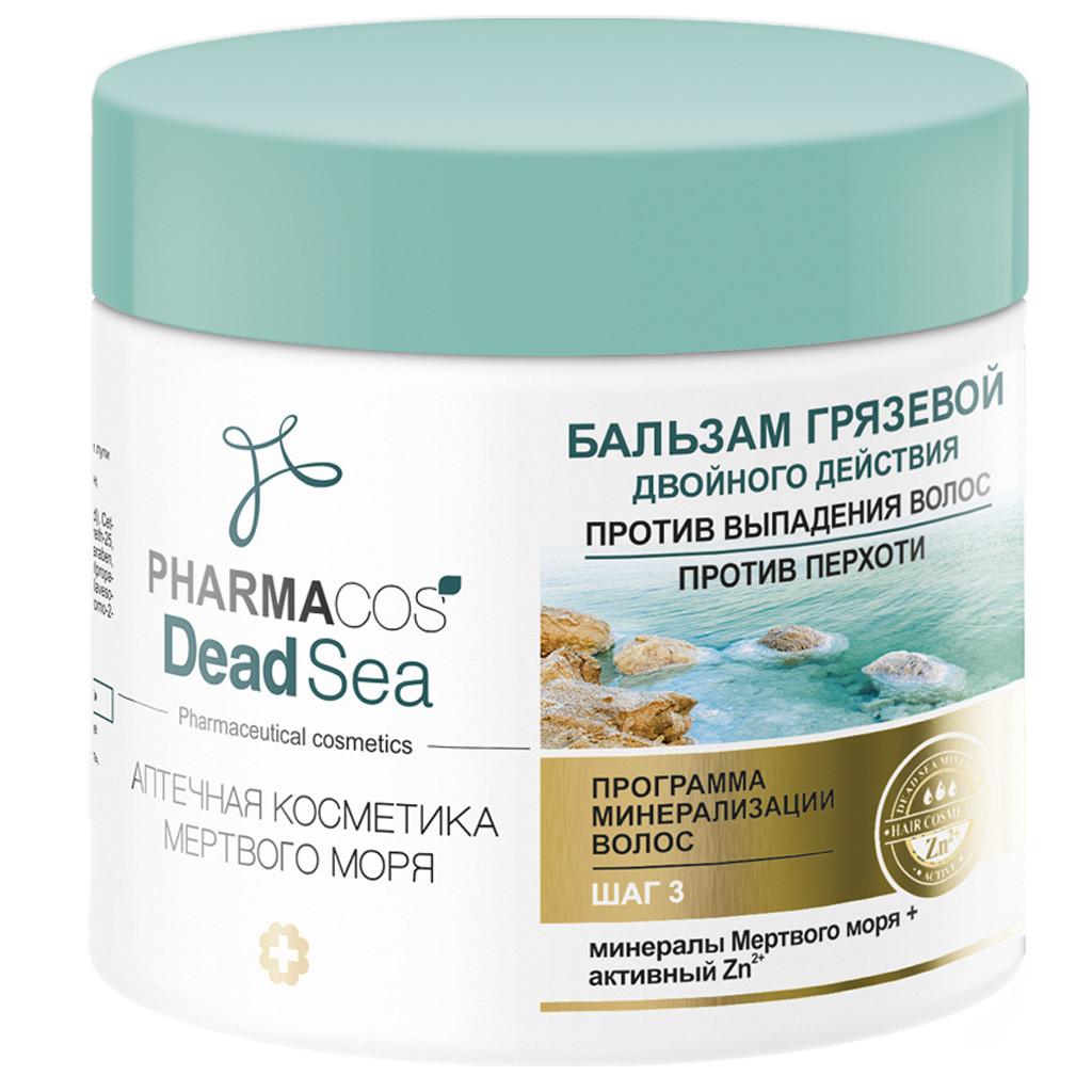 Бальзам грязевой против перхоти и против выпадения волос Витэкс Pharmacos Dead Sea 400 мл