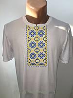 Вышитая мужская футболка в украинском стиле