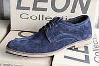 Мужские туфли из натуральной замши leon 233 синий замш