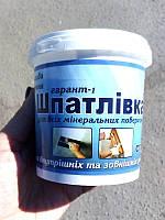 Шпатлевка Гарант-1 0,7кг стартовая усиленная Дивоцвіт