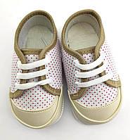 Пинетки кеды 18 и 19 размер 11 и 11.5 см длина обувь на новорожденного для девочки Турция