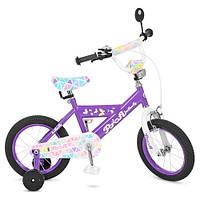 Велосипед детский PROF1 16д. (L16132)