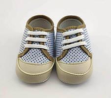 Пинетки кеды 18  размер 11см  длина обувь на новорожденного для мальчика Турция