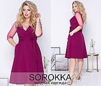 3a6700d6bb84 Платья осень весна в Украине. Сравнить цены, купить потребительские ...