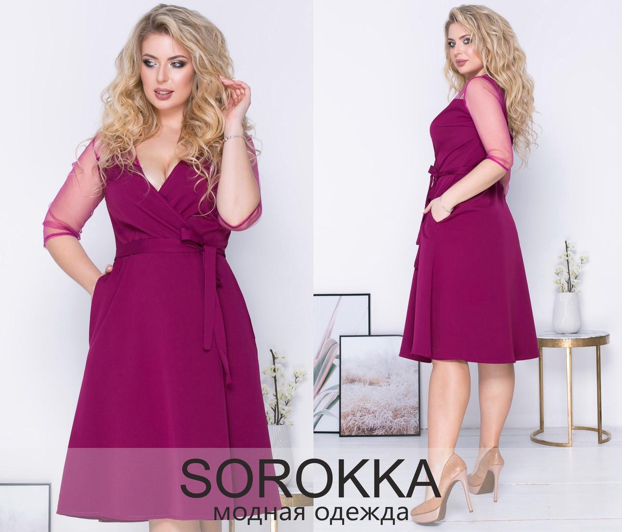bf7622b3875538d Платье большого размера осень весна недорого Украина интернет-магазин ( р.  46-60