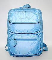 153524 Сумка - рюкзак трансформер