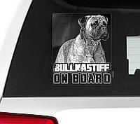 Автомобильная наклейка на стекло Бульмастиф на борту