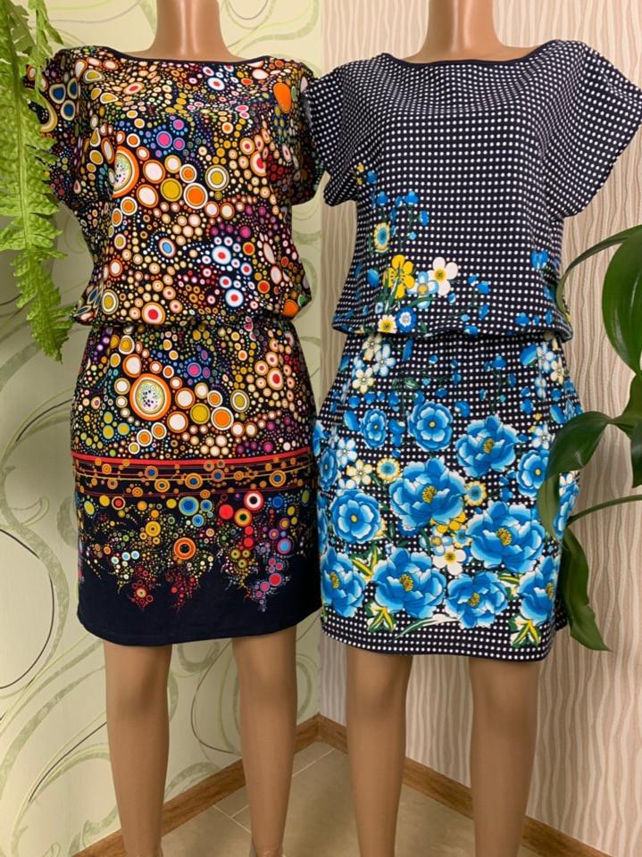 Платье женское летнее Марьяна Размер 40 - 54