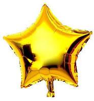 Фольгированый шар Звезда золотистая 18 дюймов