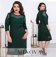 Силуэтное платье с кружевными вставками р. 48-56