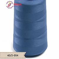 Нитка швейная 40/2 (4000 ярд) т.голубой
