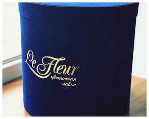Бархатная коробка с логотипом - золотое тиснение