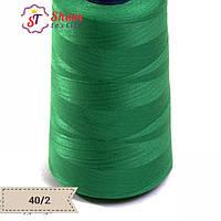 Нитка швейная 40/2 (4000 ярд) зелёный