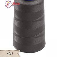 Нитка швейная 40/2 (4000 ярд)темно серый