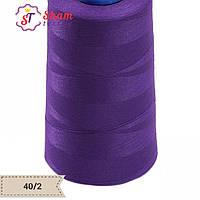 Нитка швейная 40/2 (4000 ярд) фиолетовый