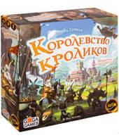 Королевство кроликов (Bunny Kingdom) настольная игра