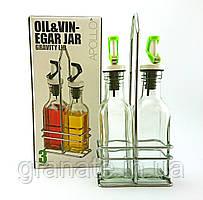 Набор бутылок для масла и уксуса на подставке 200 мл