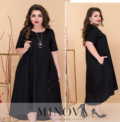 Свободное платье с неровным подолом р.52,54,56,58,60, фото 2