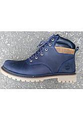 Обувь. Ботинки мужские KA-001 (синий)